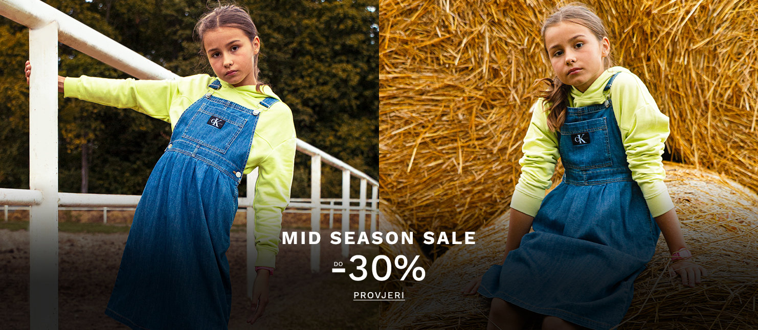 mss sale hr kids